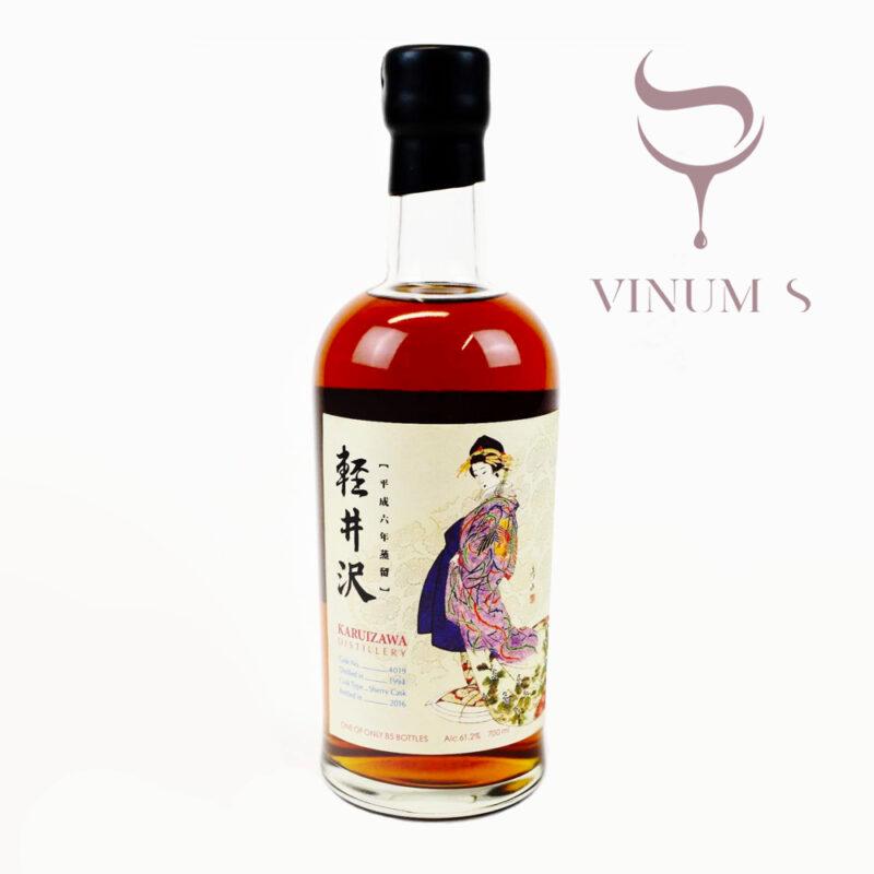 Vinum S - sterke dranken - Karuizawa 1994